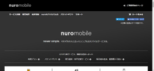 nuro(ニューロ)mobile公式サイト