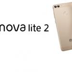 Huawei(ファーウェイ) nova lite2!MVNO専売格安スマホの実力とおすすめ格安SIM