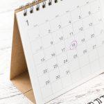 【縛りなしも!】最低利用期間が0ヶ月から12ヶ月未満の格安SIM5選